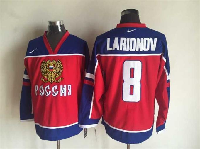 Russia 8 Igor Larionov Red Nike Jersey
