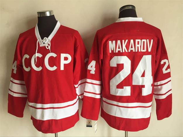 Sergei Makarov 24 Red 1980 Olympics Russia CCCP Throwback Jersey