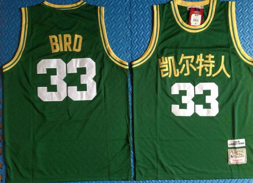 Celtics 33 Larry Bird Green Mitchell & Ness 2019 Chinese New Year Swingman Jersey