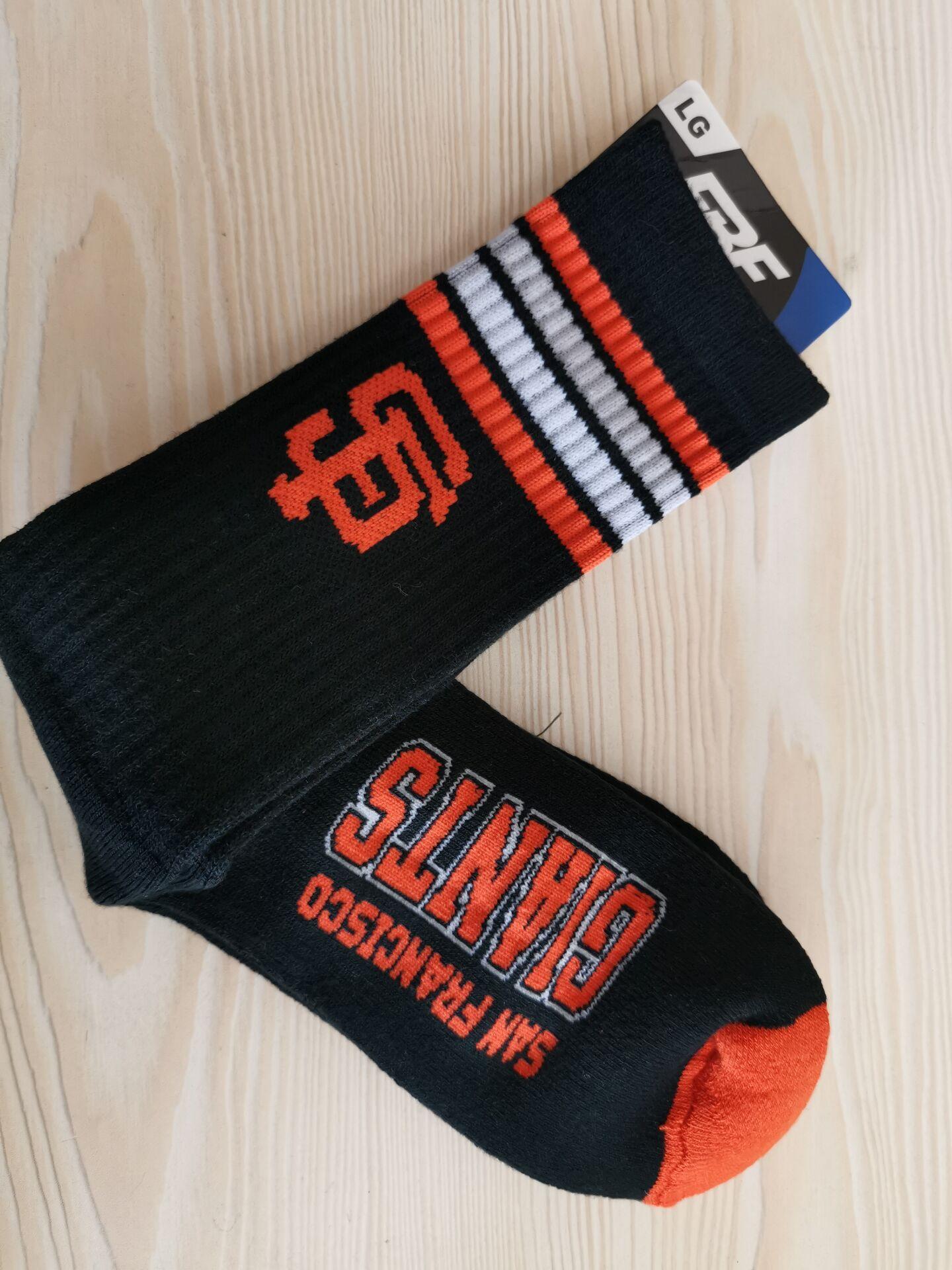 San Francisco Giants Team Logo Black MLB Socks