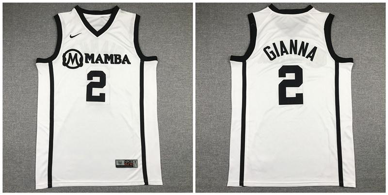 Mamba Gianna Maria 2 White Kobe Bryant Daughter Stitched Basketball Jersey