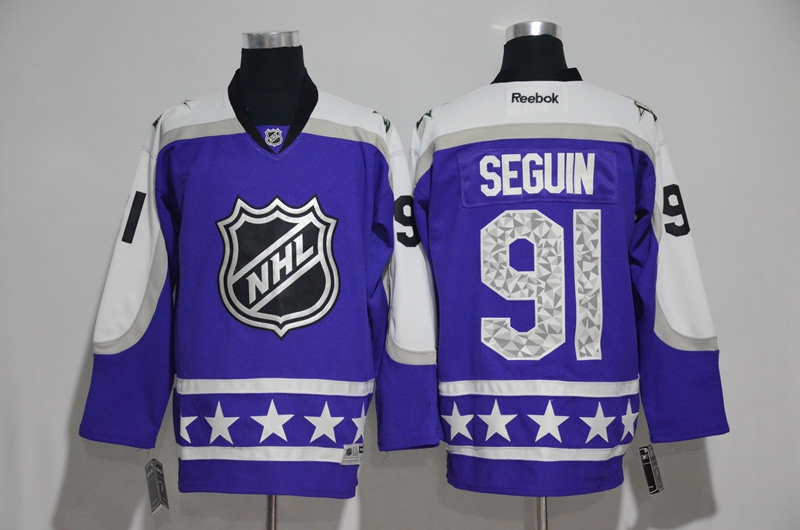Dallas Stars 91 Tyler Seguin Purple Central Division 2017 NHL All-Star Game Premier Jersey