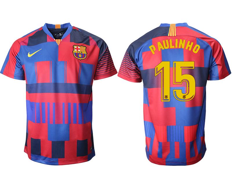 2018-19 Barcelona 15 PAULINHO 20th Anniversary Stadium Soccer Jersey