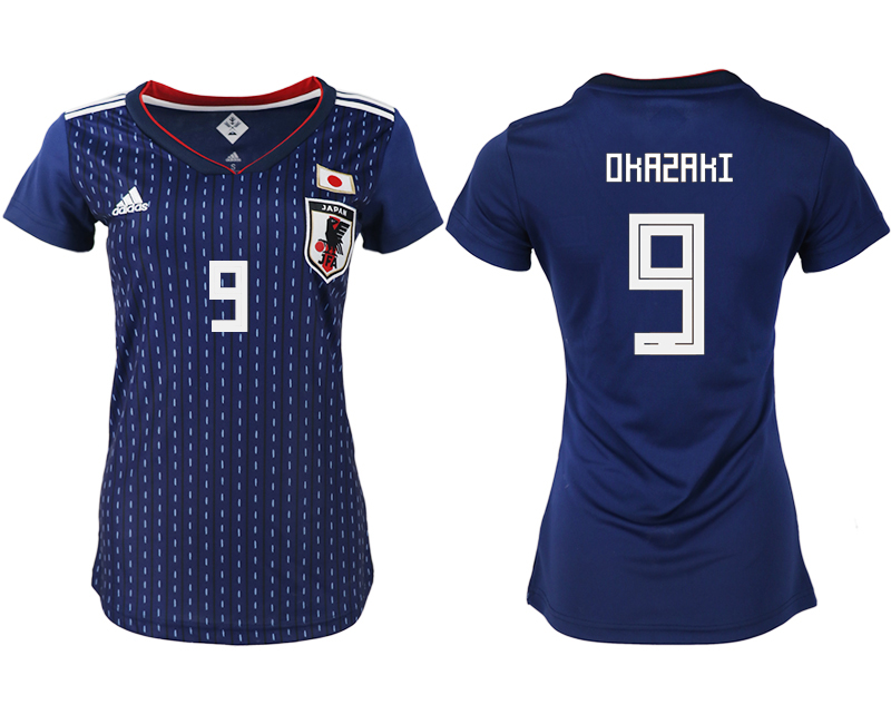 Japan 9 DKAZAKI Home Women 2018 FIFA World Cup Soccer Jersey