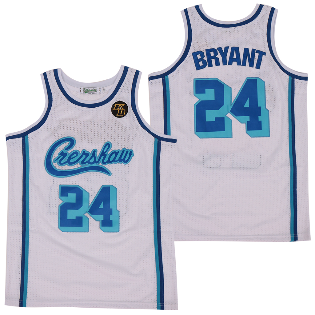 Lakers 24 Kobe Bryant White KB Patch Swingman Jersey