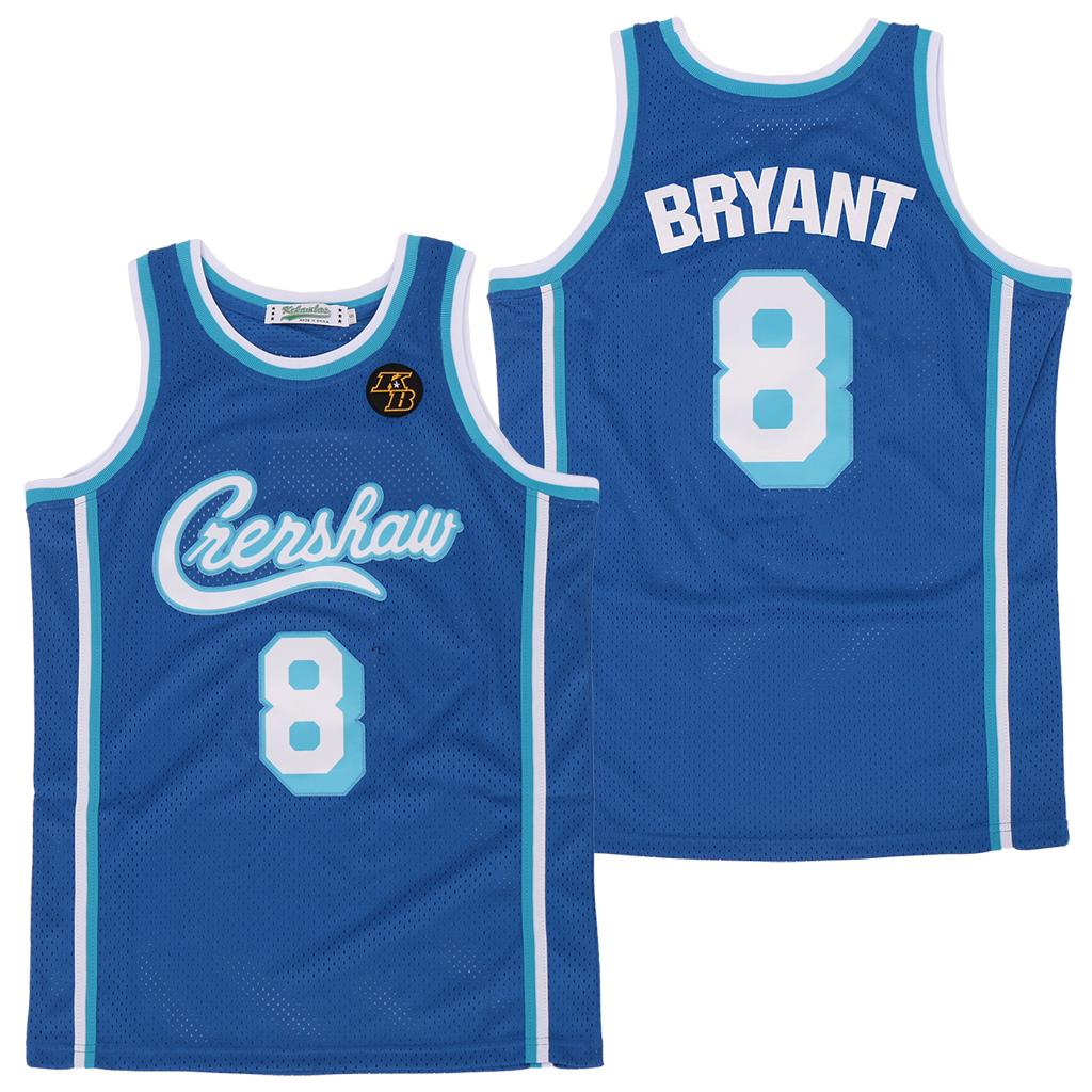 Lakers 8 Kobe Bryant Light Blue KB Patch Swingman Jersey