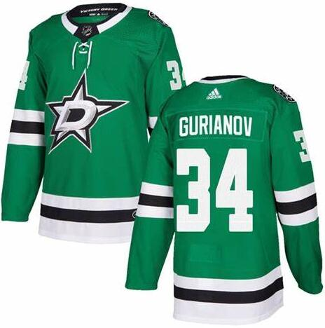 Stars 34 Denis Gurianov Green Adidas Jersey